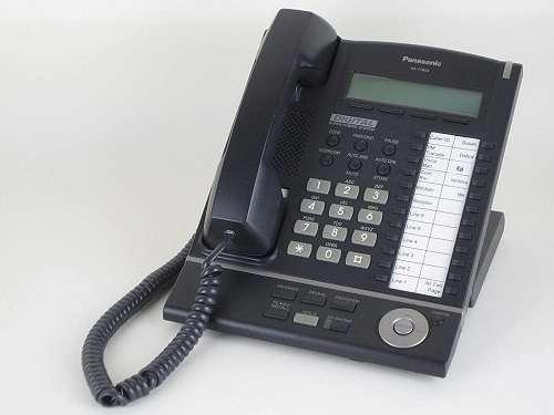 Panasonic KX-T7633 3-Line Speakerphone